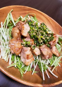 鶏肉と水菜のネギだれサラダ