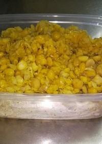 ほくほくひよこ豆のカレー風味フムス