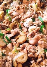 豚こま煮1(ごぼうと白ネギ入り)