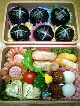 2008 秋の遠足 お弁当 2年生編