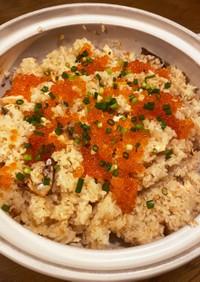 土鍋で☆サーモンといくらのご飯