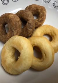 米粉ドーナッツ(卵、小麦、乳製品なし)