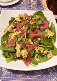 ほうれん草と生ハムのバルサミコサラダ