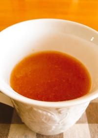 大根と人参の皮と玉ねぎのスープ