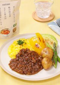 グリル野菜のキーマカレー