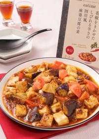 なすとトマトの麻婆豆腐