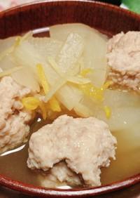 ゆず香る鶏だんごと大根の生姜スープ