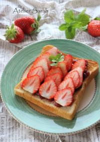 おうちカフェ♪苺&あんバタートースト