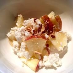 リコッタチーズとリンゴのサラダ