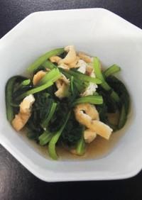 油揚げと小松菜の煮浸し