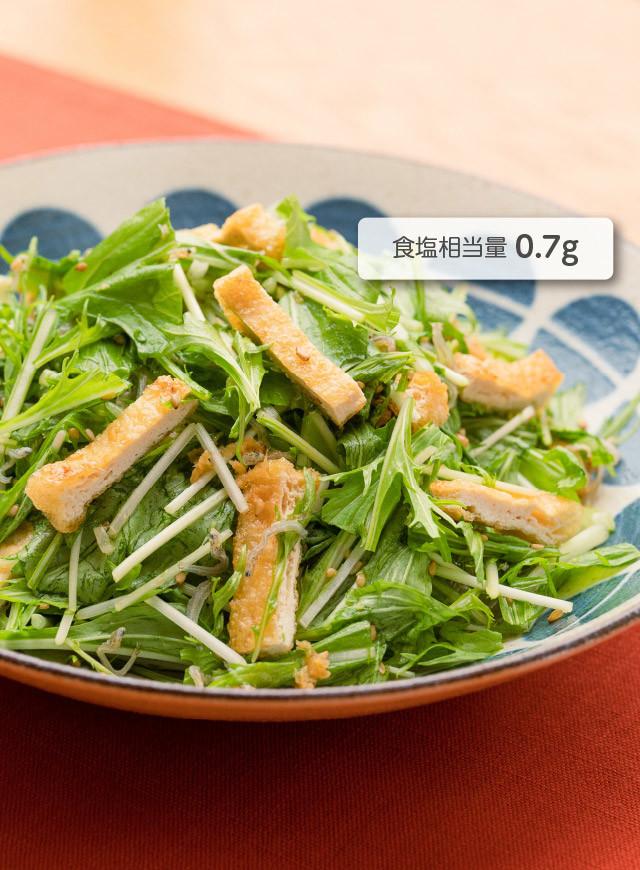 水菜のカリカリじゃこサラダ