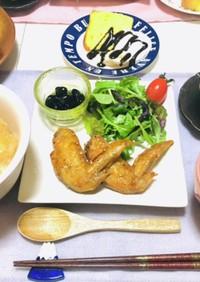 手羽先唐揚げ・カリカリメインの今夜の夕飯