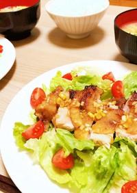 ノンフライヤー★油淋鶏