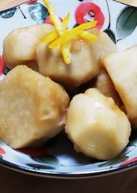 里芋の柚子香煮(ゆずこうに)
