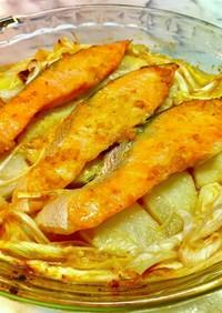 鮭とネギと大根の味噌ダレオーブン焼き
