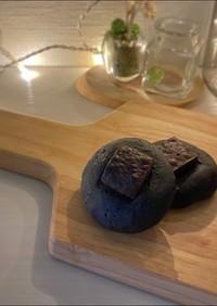 ほろほろブラックココアクッキー