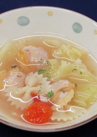 ホンビノス貝とリボンスープ