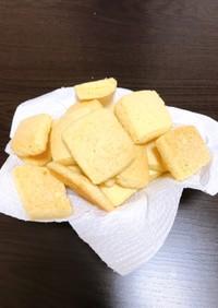 離乳食完了期 ソフトクッキー