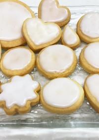 レモンのクッキー★初心者ok