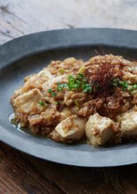 時短ヴィーガン麻婆豆腐(高タンパク低脂肪