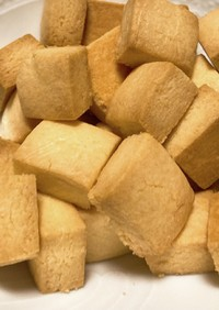 米油でサクサククッキー