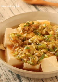 ねぎダレが美味しい温豆腐