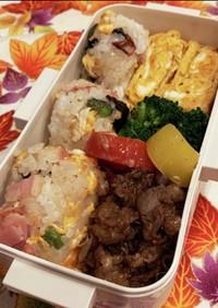 ベーコンと卵 韓国海苔のおにぎり