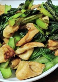 小松菜と油揚げの煮浸し風