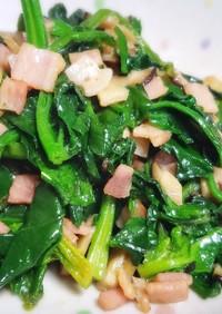 椎茸とベーコン香るほうれん草のソテー