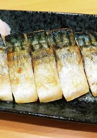 フライパンで超簡単!冷凍サバの黄金色焼き