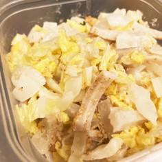 白菜とちくわの和風サラダ
