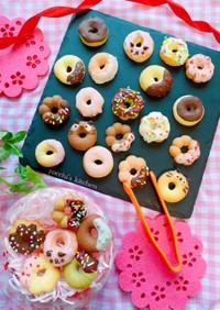 バレンタイ♡ 大量生産のドーナツクッキー