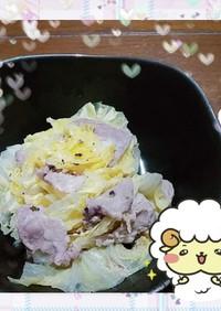 白菜のミルフィーユ炊飯器炊き