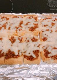 油揚げが生地の代わり、揚げ納豆ピザ!