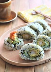 えびフライとアボカドのうず潮巻き寿司