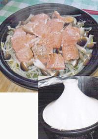 手軽で飽きないサーモンと野菜のタジン鍋