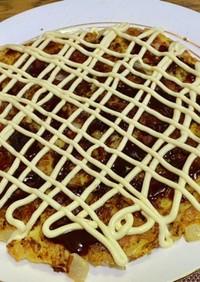 ニンニク香る・白菜と豚バラ肉のお好み焼き