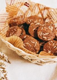 アーモンドココア♡アイスボックスクッキー