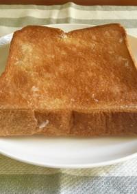 *幸せのシュガーバタートースト*