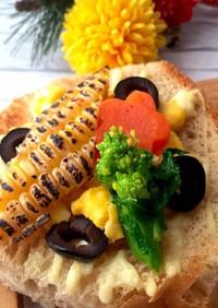 節分惣菜パン