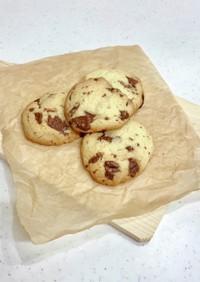 簡単!しっとりチョコチャンククッキー
