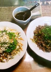 セロリと牛肉の中華炒めとエスニックサラダ