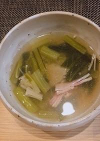 疲れた日に☆小松菜とえのきのスープ