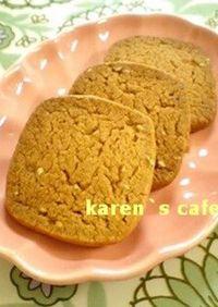 美肌になる♪小麦胚芽クッキー