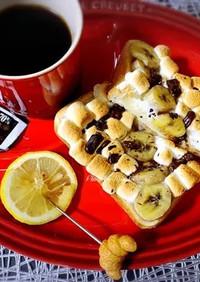 簡単!フワフワなバナナスモアトースト