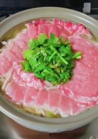 キャベツ大量消費☆豚キャベ鍋