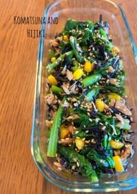 小松菜とコーンのひじきツナ *作り置き*
