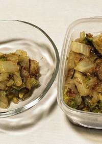 白菜の塩昆布炒め