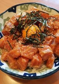 ポキのたれ❀丼におススメ❀