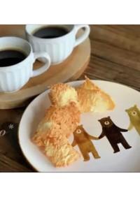 卵白消費♡米粉米油のココナッツチュイール